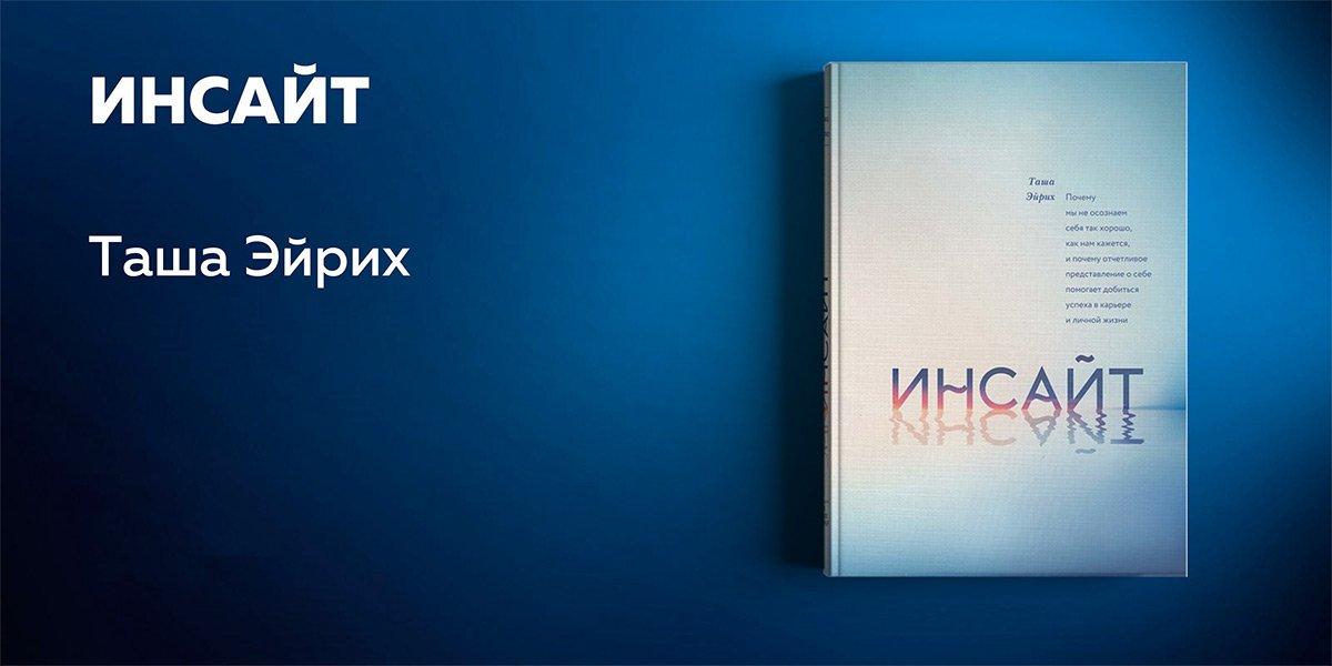 Полная прокачка: ТОП-10 книг по саморазвитию фото 4