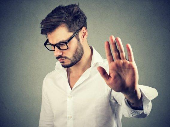 Хватит быть безотказным! Как научиться говорить нет на работе, в отношениях и с друзьями