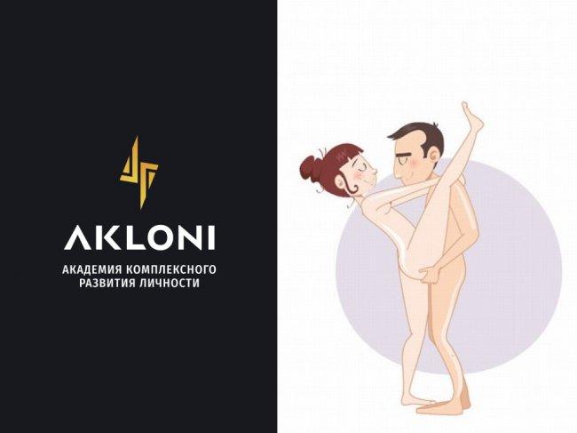 Поза для секса Гимнастка: подробная инструкция для мужчин фото