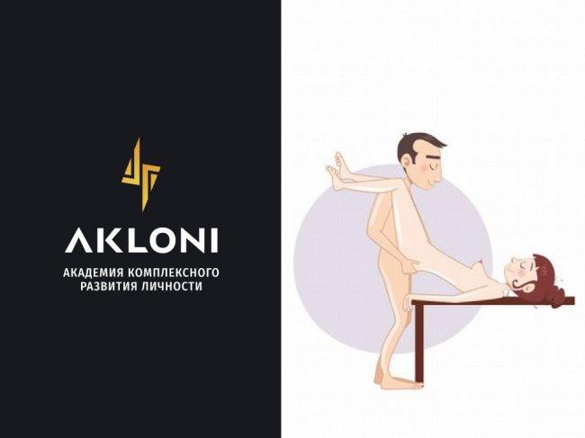 Поза для секса Тачка: советы для мужчин фото
