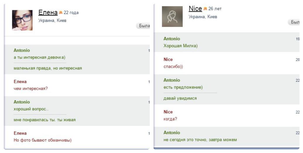 Оригинальные способы познакомиться с парнем в интернете знакомства со взрослыми женщинами иркутск
